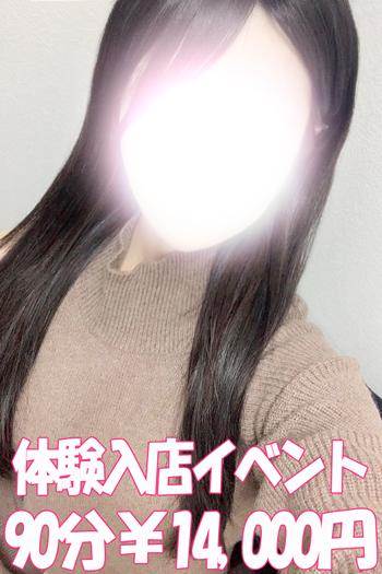 ゆうき☆体験