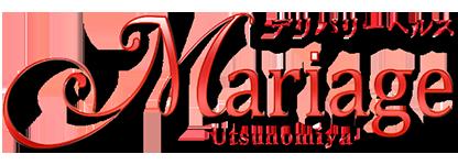宇都宮のデリへル「マリアージュ」|みづきプロフィール